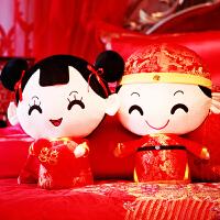 公仔结婚礼物婚庆毛绒玩具抱枕金童玉女压床娃娃一对情侣