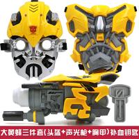 变形金刚对战电动玩具枪面具模型套装声光冲锋枪儿童玩具