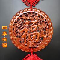 中国结桃木挂件客厅大号福字家居化煞乔迁玄关壁挂装饰品