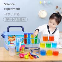 儿童趣味科学小实验玩具stem器材整套装小学生手工制作材料