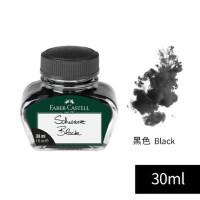 德国辉柏嘉进口非碳素墨水钢笔用钢笔墨水蓝色黑色62.5ml墨水胆墨胆速干不堵笔学生成人用钢笔练字书写纯黑色
