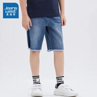 [秒杀价:62.9元,秒杀狂欢再续仅限3.31-4.3]真维斯牛仔短裤男童夏装简约舒适合身直筒休闲牛仔短裤子