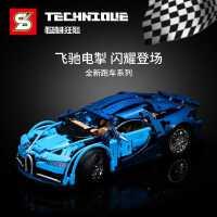布加迪威龙跑车积木拼装玩具益智力动脑模型汽车乐高男孩礼物10岁