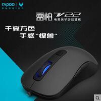 雷柏(Rapoo)V22游戏鼠标 电竞游戏英雄联LOL 办公家用有线鼠标 黑色