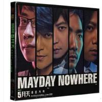 原装正版 五月天专辑:诺亚方舟世界巡回演唱会Live 2CD+海报 音乐CD 车载CD