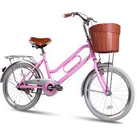 6-7-8-9-12岁小孩脚踏车 儿童自行车20寸女孩单车学生车