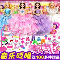 小伶儿童节玩具3-6周岁5女孩7公主8岁女童9过家家10生日礼物4创意