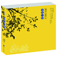 宝岛一村 赖声川,王伟忠 9787805015620 北京美术摄影出版社