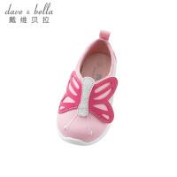[领��400减80]戴维贝拉秋季新款女童鞋子 宝宝时尚旅游鞋 休闲鞋DB7280