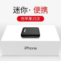 迷你充电宝10000毫安小巧便携大容量MIUI苹果vivo华为oppo手机通用女生快充移动电源冲电宝