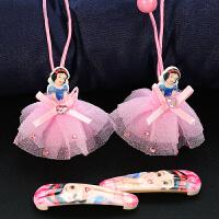 儿童发夹发绳套装头饰配饰女童单扎对扎宝宝头绳饰品