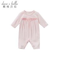 [2件3折价:98.1]戴维贝拉童装春季新款女宝连体衣婴幼儿连体爬服DB10168