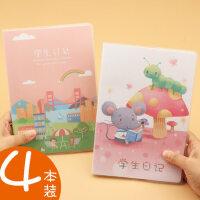 小学生日记本女少女方格简约文艺胶套本a5加厚儿童用写日记的笔记本子复古韩国创意可爱卡通小清新格子本男孩