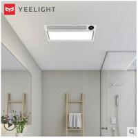 (支持礼品卡)Yeelight智能浴霸多功能风暖集成吊顶卫生间浴室风暖浴霸带灯浴霸