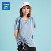 [到手价:34.9元]真维斯女装 夏装新款 弹力混纺圆领净色抽绳短袖T恤