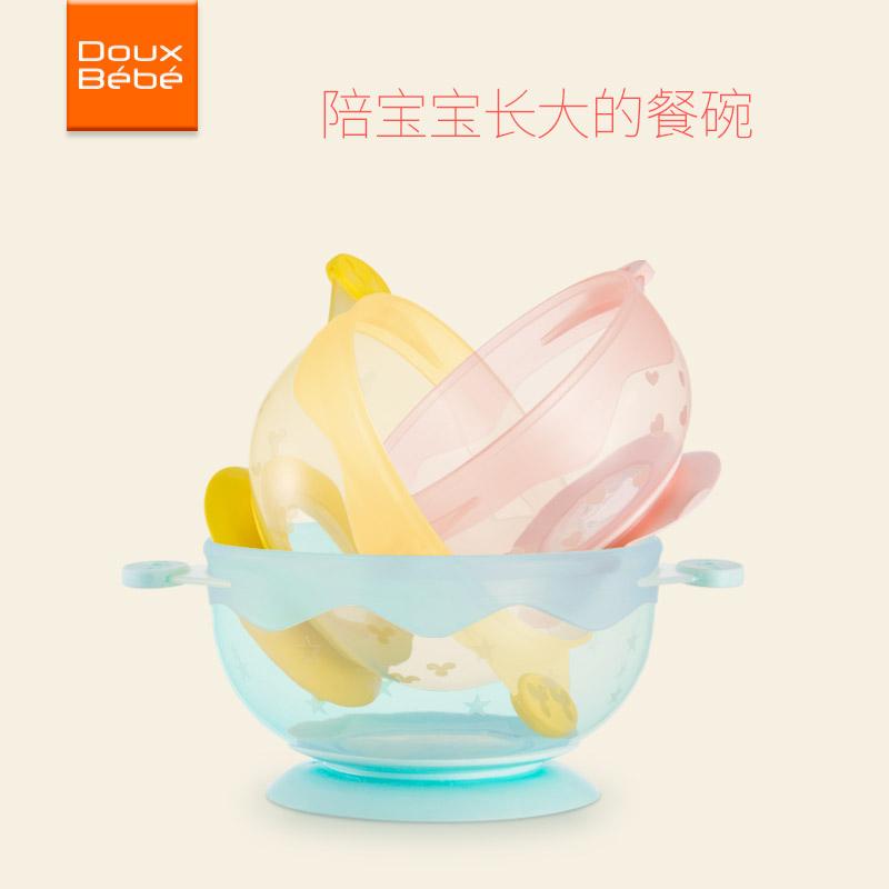 吸盘碗婴幼儿宝宝吃饭碗便携 儿童餐具套装辅食碗
