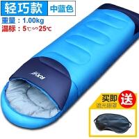 春秋季睡袋 户外露营单双人睡袋 四季旅行室内睡袋 185+30*75cm