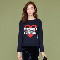 毛针织衫打底衫女2018秋冬季新款韩版趣味可爱套头学院风长袖毛衣