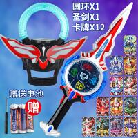 欧布圣剑奥特曼玩具变身器之黑暗圆环套装豪华版声光超人变形人偶