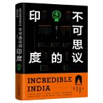 不可思议的印度 历史普及读物入门书籍世界通史世界历史书籍