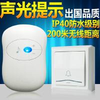 升级版 无线交流数码远距离遥控 门铃 无线 家用