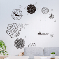 3D立体墙贴客厅卧室墙壁纸装饰宿舍寝室布置贴纸创意个性几何三维
