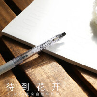 限定款斑马十周年纪念版JJM88透明笔夹花朵自勉JJ15中性笔学生考试用0.5mm努力笔ins简约按动SARASA中性