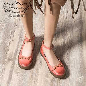 玛菲玛图软底单鞋女新款秋季欧美马衔扣真皮鞋红色一字扣带复古平底鞋3783C-33