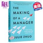 【中商原版】脸书高管Julie Zhuo:成为一个经理 英文原版 The Making of a Manager 领导