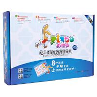 《伯拉兔幼儿4S智力升级学具》5-6岁第四阶段全套装(学前益智玩具、逻辑思维游戏套装,培养观察、比较、推理、想象、数理