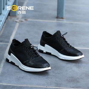西瑞休闲鞋男士韩版黑色运动网布鞋2018新款潮流运动鞋板鞋男XR9187