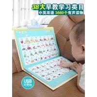 儿童中英文电子点读书宝宝早教有声读物幼儿点读机0-3岁6笔发声书