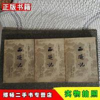 【二手9成新】西游记1980年版实物拍照吴承恩人民文学文出版社