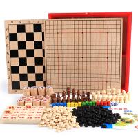 木制象棋儿童飞行棋盒装五子棋棋盘套装小学桌面游戏六合一棋