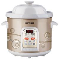 【3L快炖】天际 电脑版白瓷电炖锅陶瓷煲汤煮粥电煲汤锅预约定时