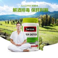 【包邮包税】当当海外购Swisse 奶蓟草护肝片 120片/二瓶装