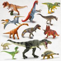 霸王龙三角龙蛋礼物实心恐龙玩具塑胶仿真动物儿童模型