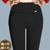 外穿打底裤薄高腰弹力裤加大码女装春夏季显瘦九分妈妈胖mm长裤