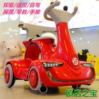 儿童电动摩托车瓦力碰碰车双驱四轮遥控摇摆玩具宝宝早教车