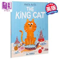 【中商原版】Marta Altés The King Cat 猫国王新版 精品绘本 儿童绘本故事友谊接受适应 麦克米伦M