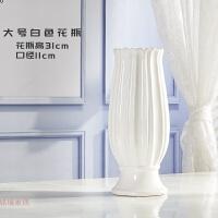 创意欧式简约花瓶陶瓷花器仿真玫瑰花艺套装家居酒柜摆件婚庆礼品