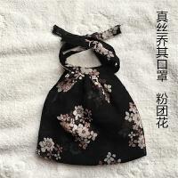 春夏 乔其口罩/2层 /男女可用薄口罩可调节透气/收纳袋