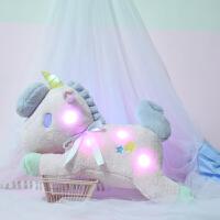 小马抱枕 梦幻公主风玩偶 可爱网红独角兽公仔毛绒玩具少女心粉色