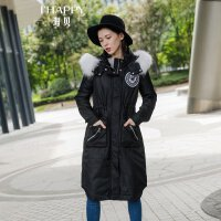 海贝2017冬装新款女装 毛领连帽加厚保暖收腰中长款棉服棉衣外套