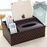 茶几遥控器收纳盒 餐巾纸抽一体纸巾盒 欧式客厅纸巾 家用抽纸盒 咖啡色 LV一体