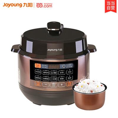九阳 (Joyoung) Y-50C20全自动家用电压力锅 一键排气 5L大容量 石菱形面盖设计,5L大容量,土灶原釜