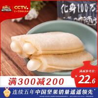 【领券满300减200】【三只松鼠_乳酸菌小伴侣面包520g】营养早餐口袋