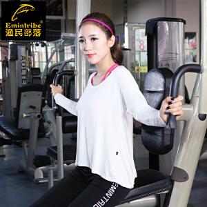渔民部落 夏季速干轻薄透气健身衣女开衫运动长袖t恤罩衫868125