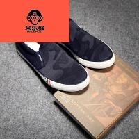 米乐猴 休闲鞋 2017新款夏季男鞋帆布鞋低帮学生百搭单鞋子