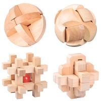 四件套装解压儿童榉木拆装玩具孔明锁解锁